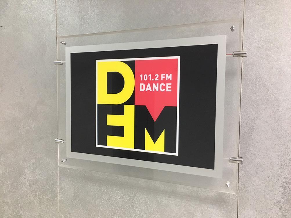 dfm-1