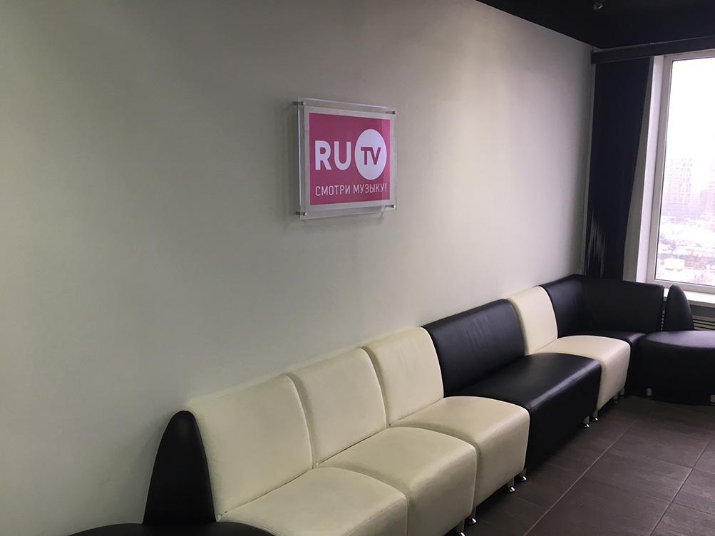 ru-tv-7